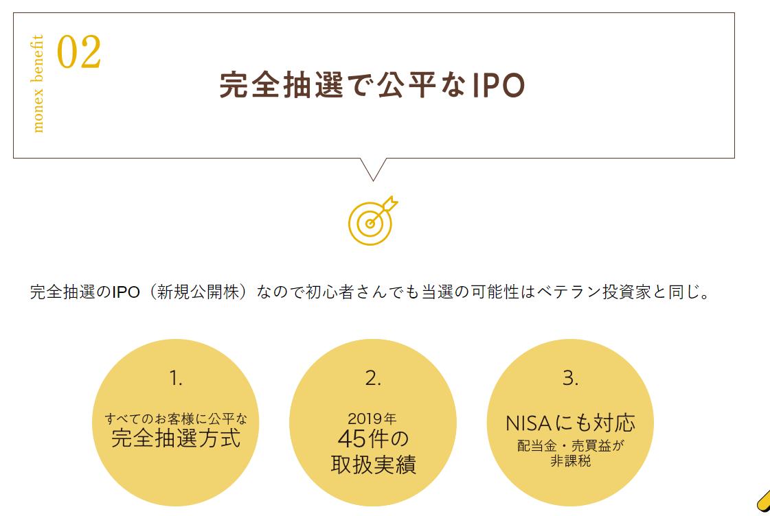 SnapCrab_NoName_2020-6-3_13-12-9_No-00.png