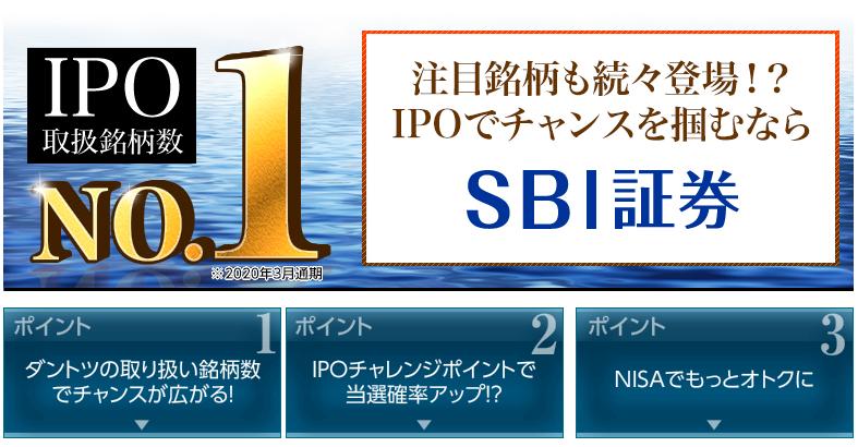 SnapCrab_NoName_2020-6-3_13-18-52_No-00.png