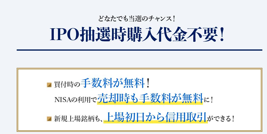 SnapCrab_NoName_2020-6-3_13-23-0_No-00.png