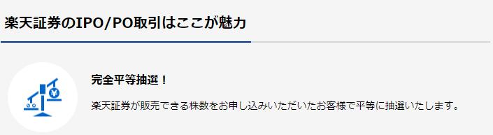 SnapCrab_NoName_2020-6-3_13-42-20_No-00.png