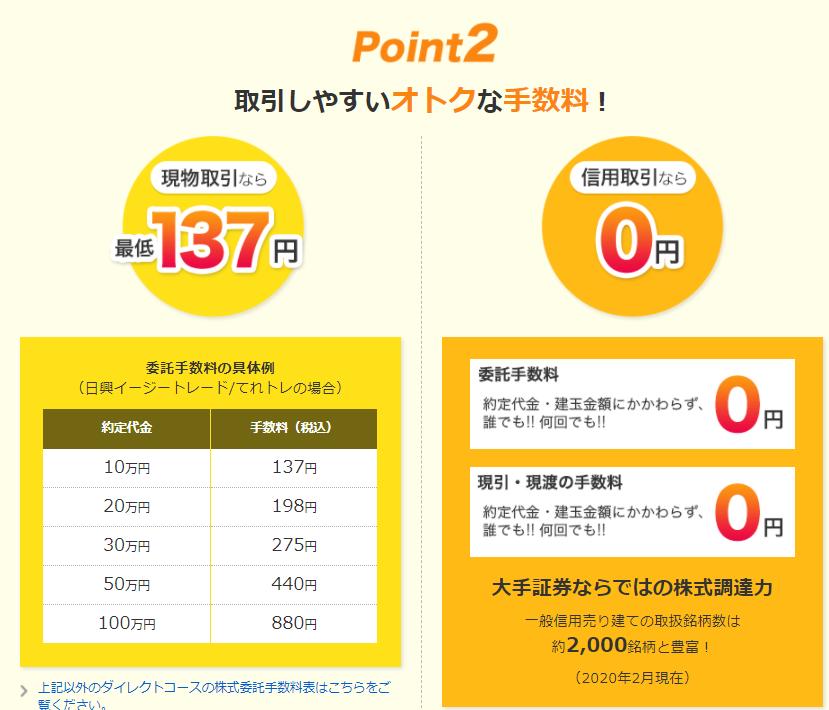 SnapCrab_NoName_2020-9-29_10-21-47_No-00.png
