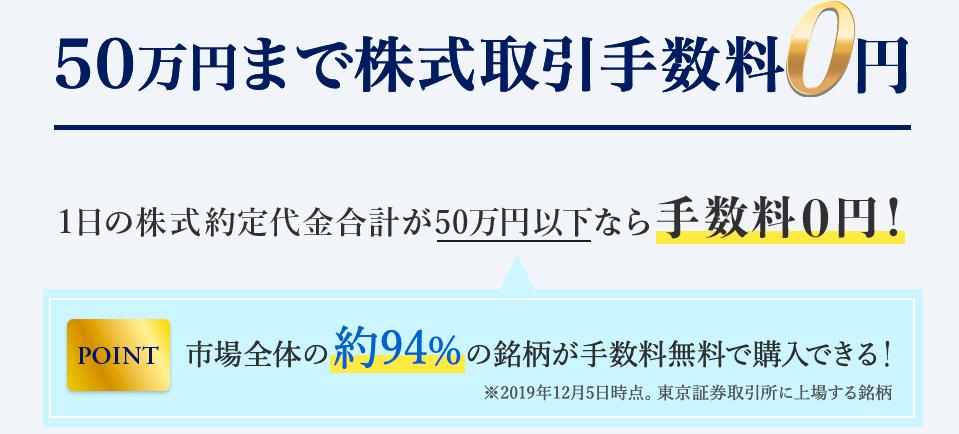 SnapCrab_NoName_2020-9-29_10-26-54_No-00.png