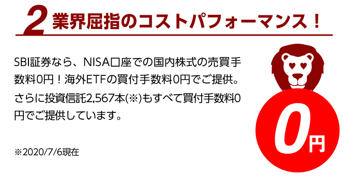 SnapCrab_NoName_2021-4-19_15-41-47_No-00.png